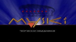 Лиризмы Бориса Барского Сезон 1 Серия 55