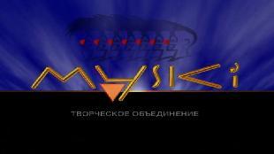 Лиризмы Бориса Барского Сезон 1 Серия 64