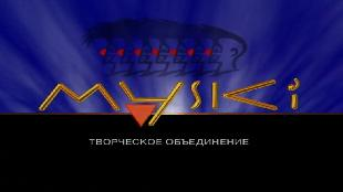 Лиризмы Бориса Барского Сезон 1 Серия 68