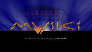 Лиризмы Бориса Барского Сезон 1 Серия 70