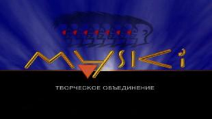 Лиризмы Бориса Барского Сезон 1 Серия 78