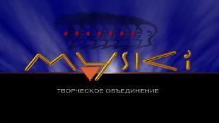 Лиризмы Бориса Барского Сезон 1 Серия 80