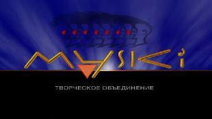 Лиризмы Бориса Барского Сезон 1 Серия 81