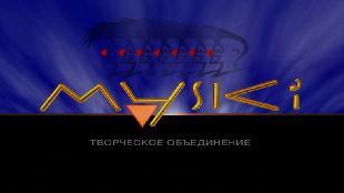 Лиризмы Бориса Барского Сезон 1 Серия 88