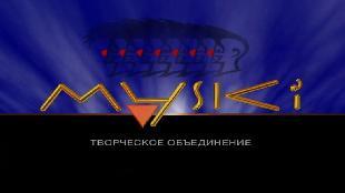 Лиризмы Бориса Барского Сезон 1 Серия 90