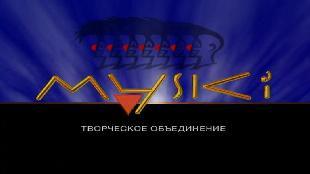Лиризмы Бориса Барского Сезон 1 Серия 93