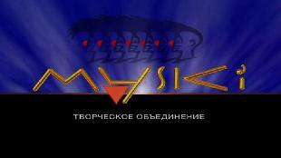 Лиризмы Бориса Барского Сезон 1 Серия 94