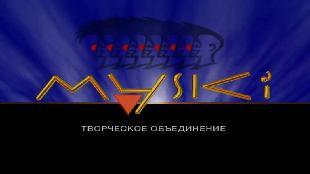 Лиризмы Бориса Барского Сезон 1 Серия 98