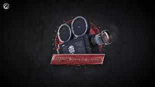 Лучшие Реплеи Недели Сезон-1 Лучшие Реплеи Недели с Кириллом Орешкиным #63