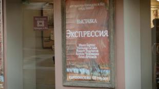 Марафон для трех граций Сезон-1 Серия 3