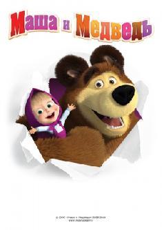 Смотреть Маша и Медведь