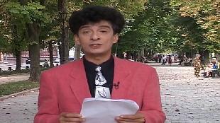 Маски-шоу Маски 15 лет спустя Маски 15 лет спустя - Серия 3