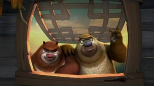 Медведи-соседи 1 сезон 69 серия. Ультраклассный камуфляж