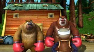 Медведи-соседи 1 сезон 70 серия. Кунг-фу мишки