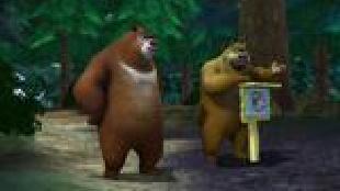Медведи-соседи Сезон-1 Игрушечный вертолет