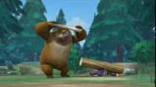 Медведи-соседи Сезон-1 Медвежий гипно спрей