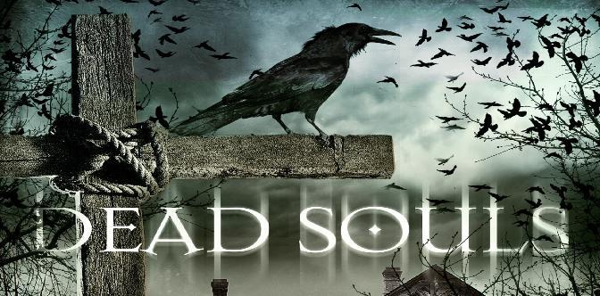 Смотреть Мертвые  души