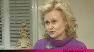 Модная прививка 1 сезон 82 выпуск