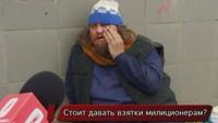 МосГорСмех 1 сезон 9 серия