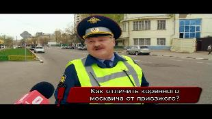 МосГорСмех Сезон-1 Серия 15