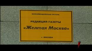 МосГорСмех Сезон-1 Серия 22