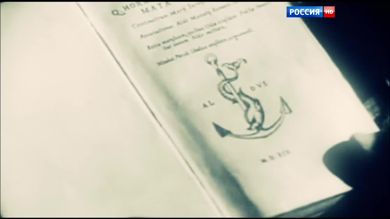 Смотреть Москва таинственная