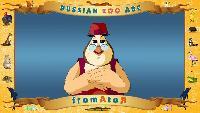 Мультипедия тетушки Совы Английская мультипедия Английская мультипедия - Зоологический русский алфавит