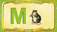 Мультипедия животных Английский алфавит Английский алфавит - Letter M - Mouse
