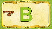 Мультипедия животных Французский алфавит Французский алфавит - La lettre C - le Boa