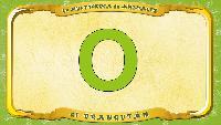 Мультипедия животных Испанский алфавит Испанский алфавит - Letra O - el Orangután