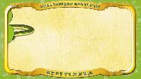 Мультипедия животных Русский алфавит Русский алфавит - Серия 14 - Буква В - Веретеница