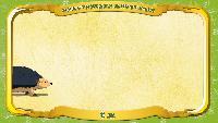 Мультипедия животных Русский алфавит Русский алфавит - Серия 24 - Буква Ё - Ёж