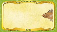 Мультипедия животных Русский алфавит Русский алфавит - Серия 26 - Буква Ё - Ёрш
