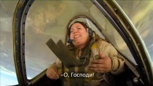 Мужская работа 1 сезон 2 выпуск. Летчик
