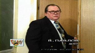Мы делаем ЕРАЛАШ Сезон-1 Серия 8