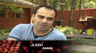 На шашлыки Сезон-1 Серия 3