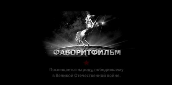 Смотреть Наркомовский обоз