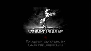 Наркомовский обоз Наркомовский обоз Наркомовский обоз. Серия 2