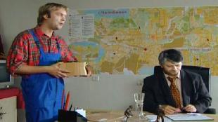 Наша Russia Сезон 3 серия 18