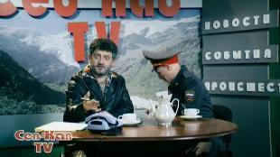Наша Russia Сезон 5 серия 11