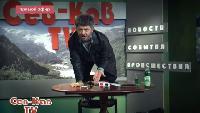 Наша Russia Сезон 5 серия 2