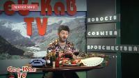 Наша Russia Сезон 5 серия 6