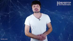 Навигатор игрового мира Сезон-1 BlizzCon 2014, Верден и LineAge 2
