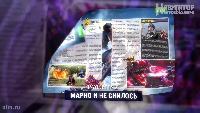 Навигатор игрового мира Сезон-1 The Division,
