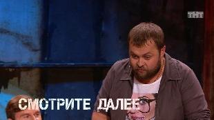 Не спать! Сезон 3 Не спать! выпуск 41