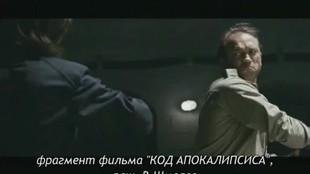 Необыкновенные судьбы 1 сезон Анастасия Заворотнюк, Василий Шукшин, Валерия, Родион Газманов