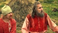 Нереальная история Деревня Хитропоповка Илья Муромец