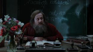 Нереальная история Менделеев Раствор коварен