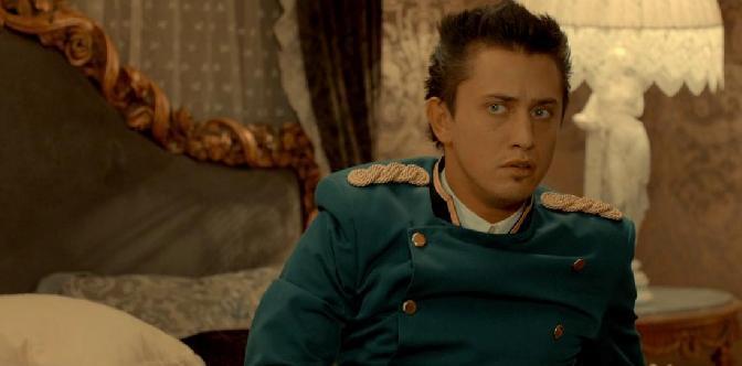 Смотреть Невидимки (2013)