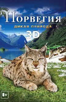 Смотреть Норвегия 3D: Дикая природа